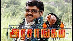 Super Hit Tamil Movie | Dhil [ HD ] | Full Action Movie | Ft Vikram Laila Vivek
