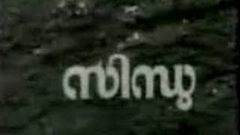 Sindhu 1975: Full Length Malayalam Movie