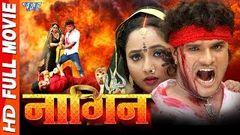 Hathkadi - Super Hit Bhojpuri Film - हथकड़ी - Latest Bhojpuri Full Movie - Khesari Lal Yadav Nirhuaa