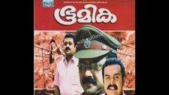 Bhoomika 1991: Full Malayalam Movie Suresh Gopi | Saikumar | Jayaram | Mukesh | Malalayalam Films