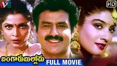Latest Telugu Comedy Movies | Kalyana Ramudu Telugu Full Movie | New Telugu Movies 1080