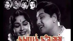 Kudumba Thalaivan Tamil Full Movie   M G R Movie B Saroja Devi  