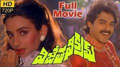 Vijetha Vikram Telugu Full Movie Venkatesh Farah