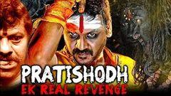 Haunted Rooh (2018) Tamil Hindi Dubbed Full Movie | Raghava Lawrence Taapsee Pannu Nithya Menen