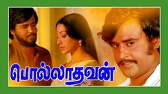 Polladhavan Tamil Full Movie 1980 | Rajnikanth Lakshmi Sri Priya | Tamil Blockbuster Movies HD