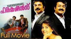 Loudspeaker Malayalam Full Movie HD