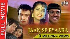 Super Hit Blockbuster Movie Swarg Hindi Movie Govinda Rajesh Khanna Juhi Chawla
