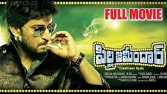 Pilla Zamindar Telugu Full Movie Nani