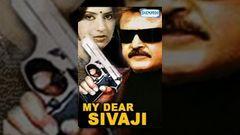 My Dear Sivaji