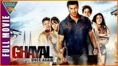 Bollywood Latest Super Hit Movie 2016 Ghayal Once Again Full Movie Sunny Deol Soha Ali Khan