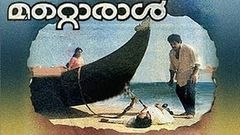 Mattoral: Full Length Malayalam Movie