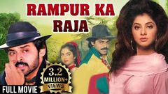 Rampur Ka Raja Full Hindi Movie | Venkatesh Movies | Divya Bharti | Super Hit Hindi Dubbed Movie