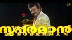 Sammanam 1997: Full Length Malayalam Movie