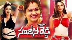 Telugu Super Hit Comedy Full HD Movie   Telugu Movie HD   Movie Hangama