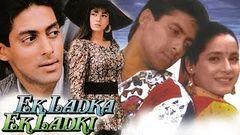 Ek Ladka Ek Ladki (1992) Full Hindi Movie | Salman Khan Neelam Anupam Kher