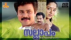 Sallapam Malayalam Full Movie ( 1080p Full HD ) | Dileep, Manju Warrier - Sundar Das