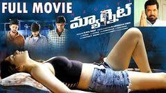 Magnet Latest Telugu Full Length Movie   2019 Full Movies   TeluguMovies