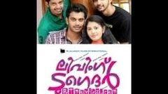 Living Together 2011:Full Malayalam Movie