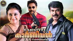 Jagratha 1989 Full Malayalam Movie I Mammootty Jagathy Sreekumar