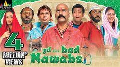Hyderabad Nawabs (Hindi) Full Movie Aziz Nasar Masti Ali With English Subtitles
