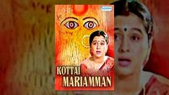 Kottai Mariyamman II Super Hit Divotional Tamil Full Amman Movie