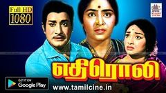 Naanal 1965: Full Length Tamil Movie