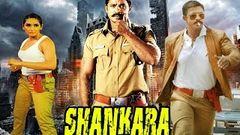 SHANKARA - Dubbed Hindi Movies 2016 Full Movie HD l Vijay Catherine Tresa Ragini Dwivedi