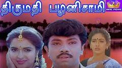 Thirumathi Pazhanisamy | Sathyaraj | Tamil Full Film