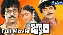 Chiranjeevi& 039;s Jwala Telugu Full Length Movie Super Hit Telugu Movie