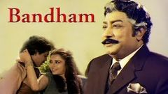 Bandham | Tamil Full Movie | Sivaji Ganeshan | Kajal Kiran