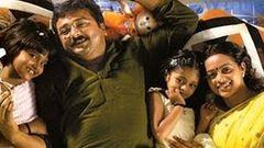 Vellikilamai 13 thethi Full Tamil Movie