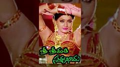 Sri Srimathi Satyabhama - Telugu Full Length Movie