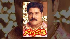 Ganapathi Full Length Telugu Movie | Srihari Ashwini | TeluguOne