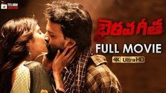 Bhairava Geetha 2019 Latest Telugu Full Movie 4K | RGV | Irra Mor | Dhananjaya | 2019 Telugu Movies