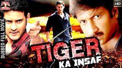 Kali Ka Insaaf (2016) Telugu Film Dubbed Into Hindi Full Movie | Priyamani Sarath Kumar