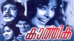 Karthika | Full Malayalam Movie Online | Sathyan | Devaki