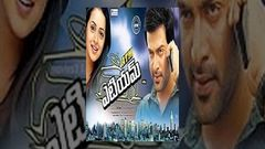 ATM Telugu Full Movie : Prithviraj Bhavana