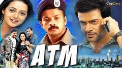 ATM | Telugu Dubbed Movie | Prithviraj Bhavana | Crime Thriller Film