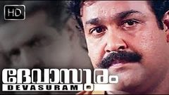 Malayalam Full Movie Devasuram