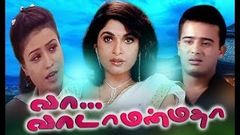VAA VADA MANMATHA Tamil Full Movie | Vaa Vada Manmadha Full Tamil Movie |
