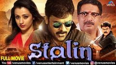 Stalin Full Hindi Dubbed Movie | Chiranjeevi | Trisha | Prakash Raj | Hindi Dubbed Action Movies