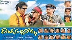 Donga Sachinollu Full Length Telugu Movie DVD Rip Rambha Krishna Bhawan Raghubabu