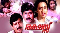 Malayalam Full Movie   Rakshassu   Malayalam Romantic Movies   Malayalam Horror Movies