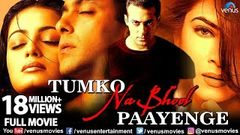 Tum Ko Na Bhool Payenge (HD) Full Hindi Movie | Salman Khan | Sushmita Sen | Hindi Action Movies