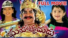Ghatothkachudu Full Length Telugu Movie DVD Rip