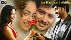 En Kaadhal Pudhithu 2014:Full Tamil Movie