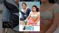 Boss (2006) - Full Length Telugu Film - Nagarjuna - Nayantara - Poonam Bajwa - Shriya