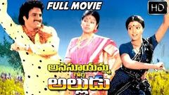 Allari Alludu Telugu Full Movie