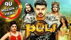 Puli Hindi Dubbed Full Movie | Vijay Shruti Haasan Hansika Motwani Sridevi Sudeep