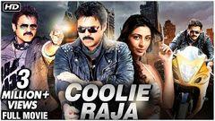 COOLIE | FULL HINDI MOVIE | POPULAR BOLLYWOOD MOVIES | HIT HINDI FILMS